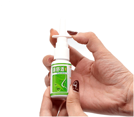 Try This Herbal Spray And You Will Understand That The Chinese Are Not Only Famous For Acupuncture.